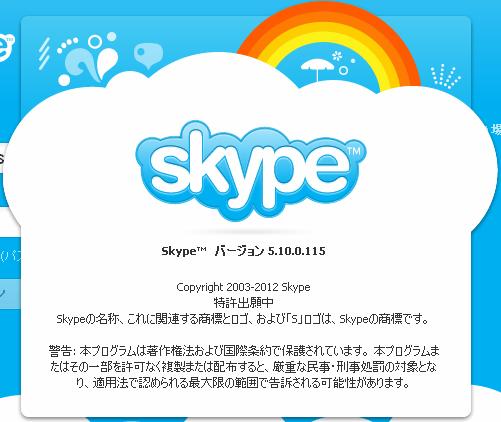 20120706123434