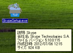 20120706123506