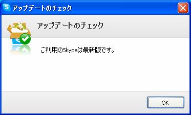 20120706123507