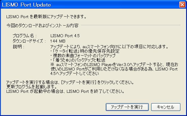 f:id:noushibou:20120806172958p:image:w450