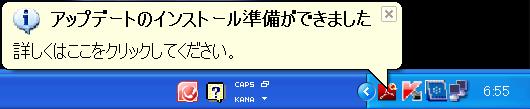 20120815074302