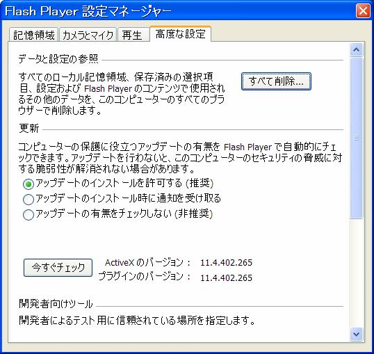 20120821194648