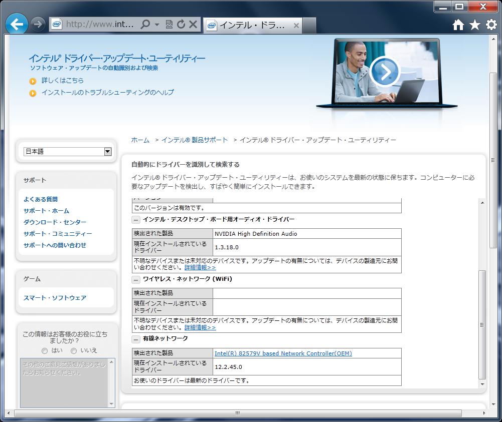 f:id:noushibou:20121008113635p:image:w450