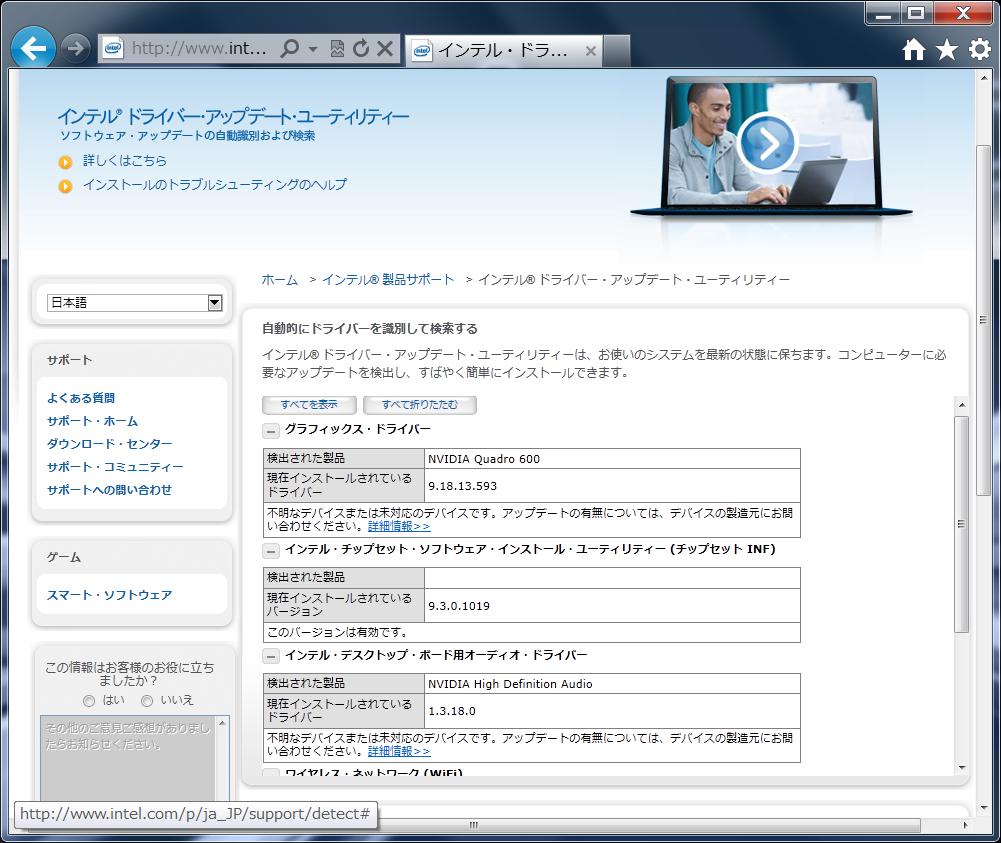 f:id:noushibou:20121008113637p:image:w450