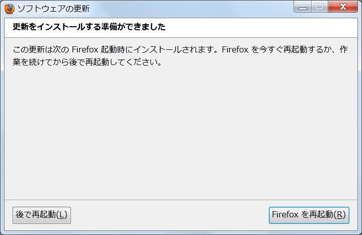 f:id:noushibou:20121010094551p:image:w450