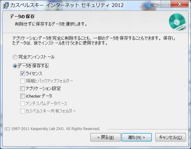 f:id:noushibou:20121011110453p:image:w450