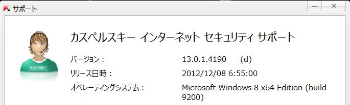 20121208125003