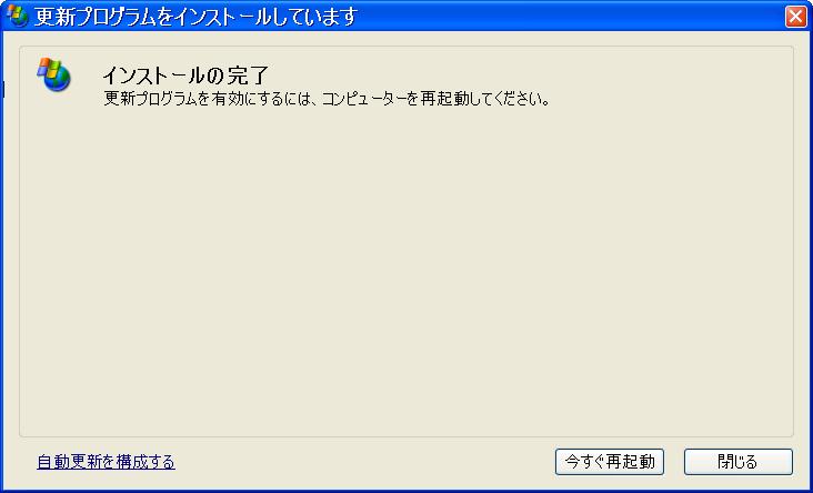 f:id:noushibou:20130115081830p:image:w450