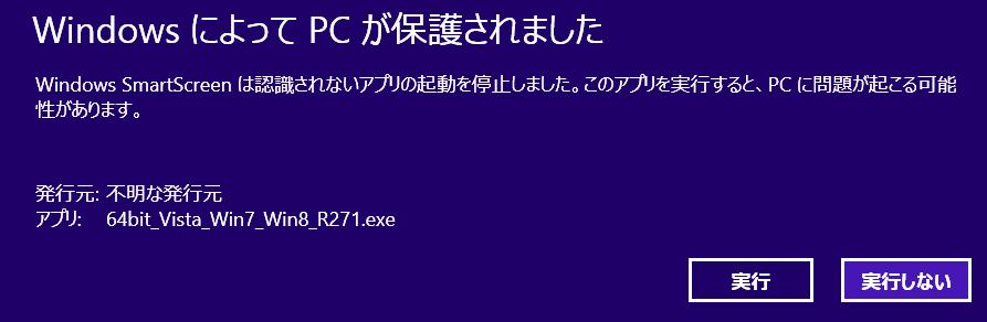 f:id:noushibou:20130409101028p:image:w450