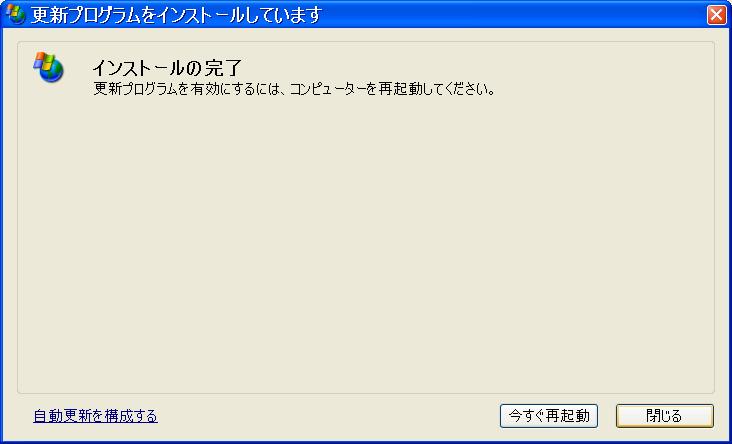 f:id:noushibou:20130515044126p:image:w450