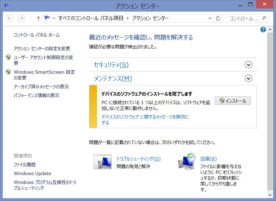 f:id:noushibou:20130718104658p:image:w450
