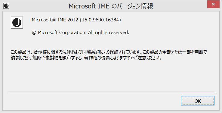 ダウンロード microsoft office   無料 (windows)