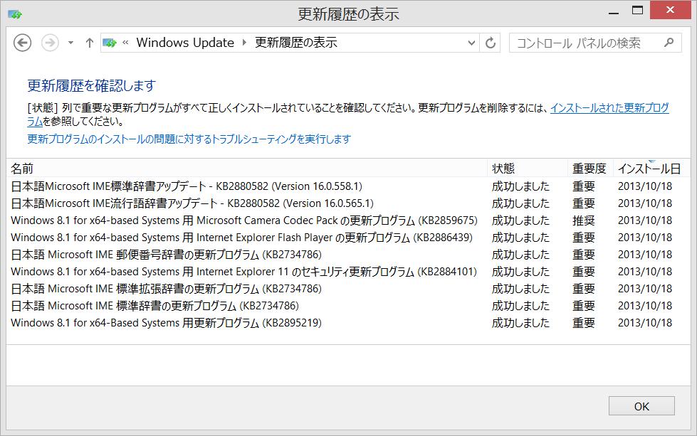 Microsoft Office   (KB2817430) 64 ビット版 …