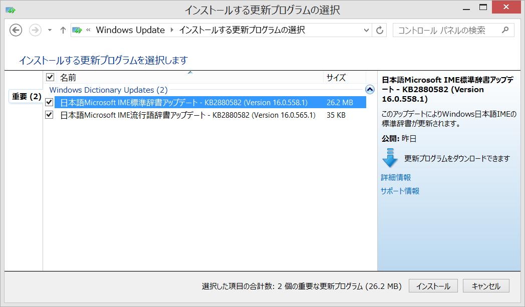 Microsoft Office IME     Microsoft Office 2010