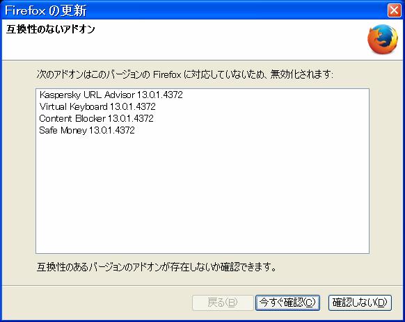 f:id:noushibou:20131211081635p:image:w450
