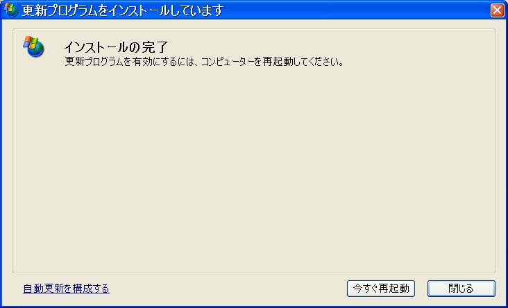 f:id:noushibou:20140115065314p:image:w450