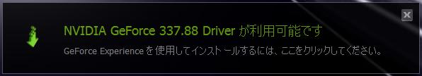 20140527081845
