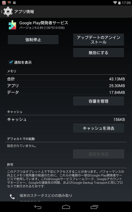 20140801171706