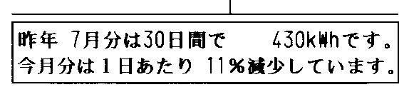 20150710122413