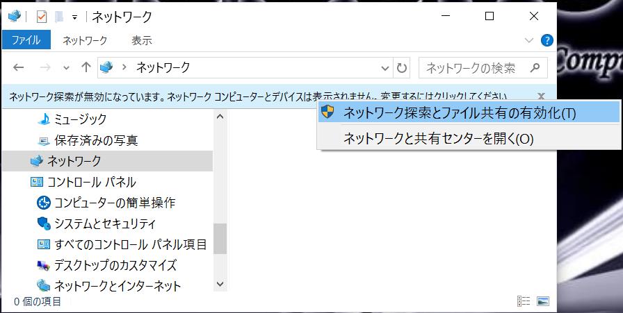 決定版!?Windows10の大型アップデート後にWoL …