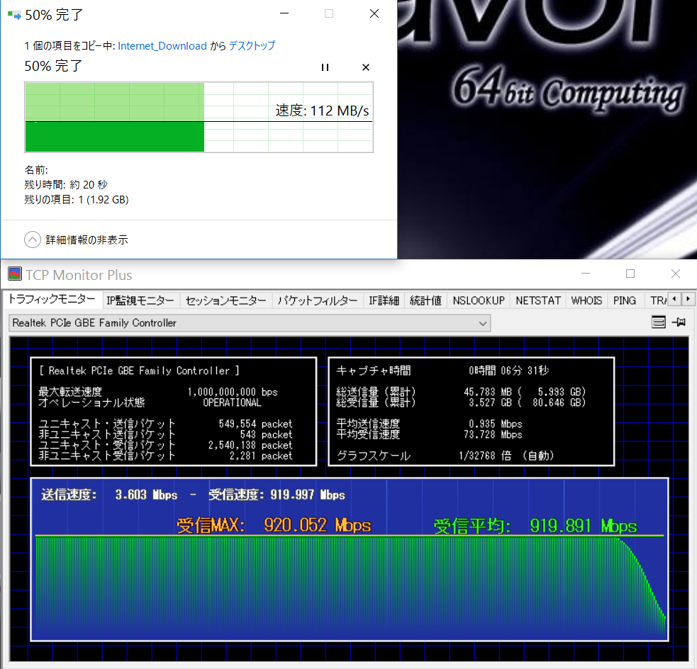 富士通Q&A - 「Realtek PCIe GBE/FE Family …