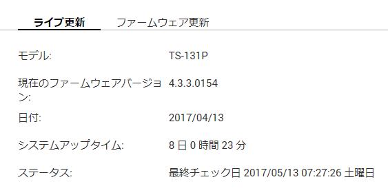 20170513073608