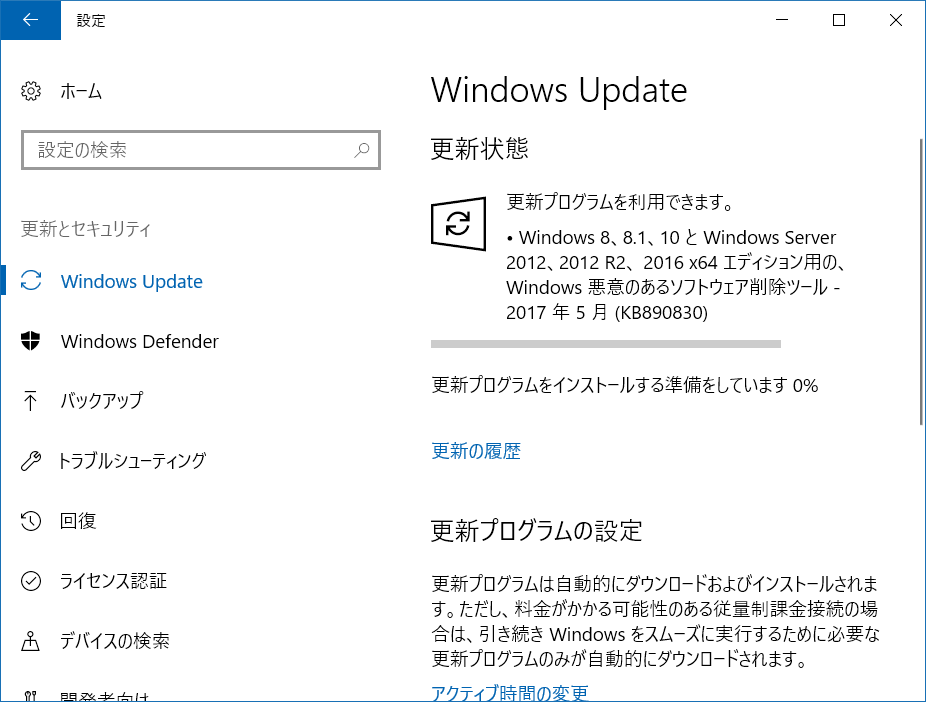 wannacry patch for windows 2012 r2