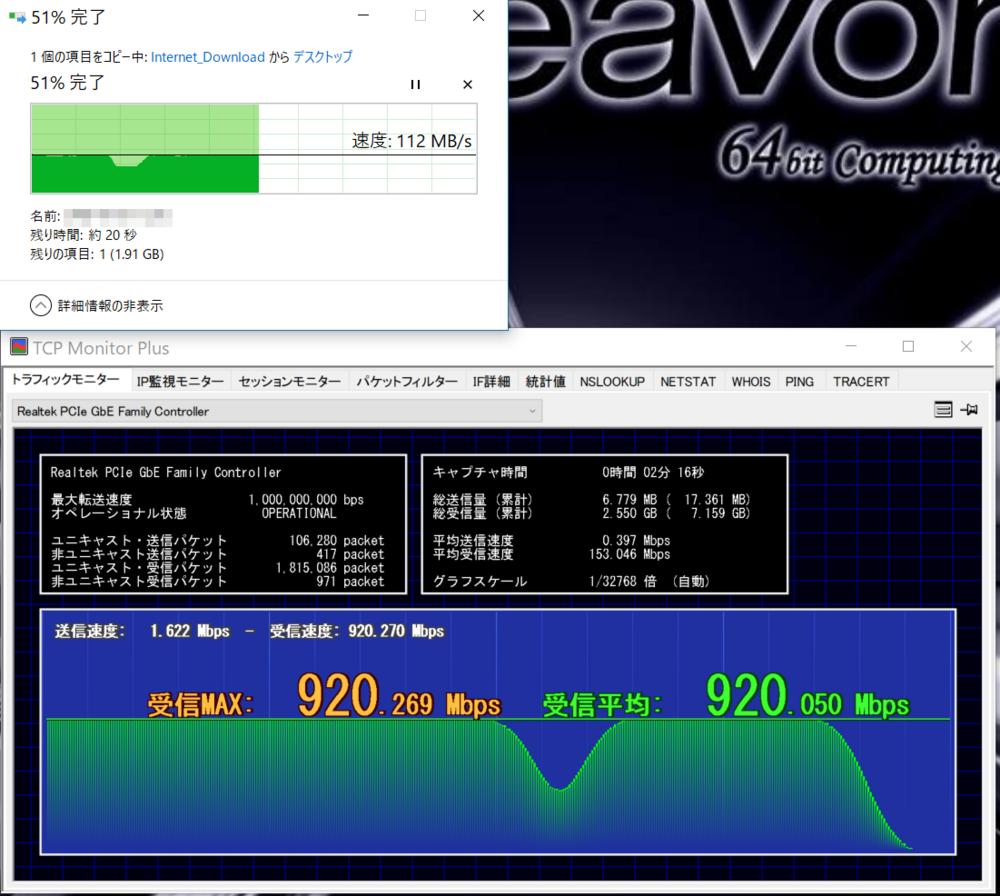 ドライバについて - Realtek PCIe GBE Family …