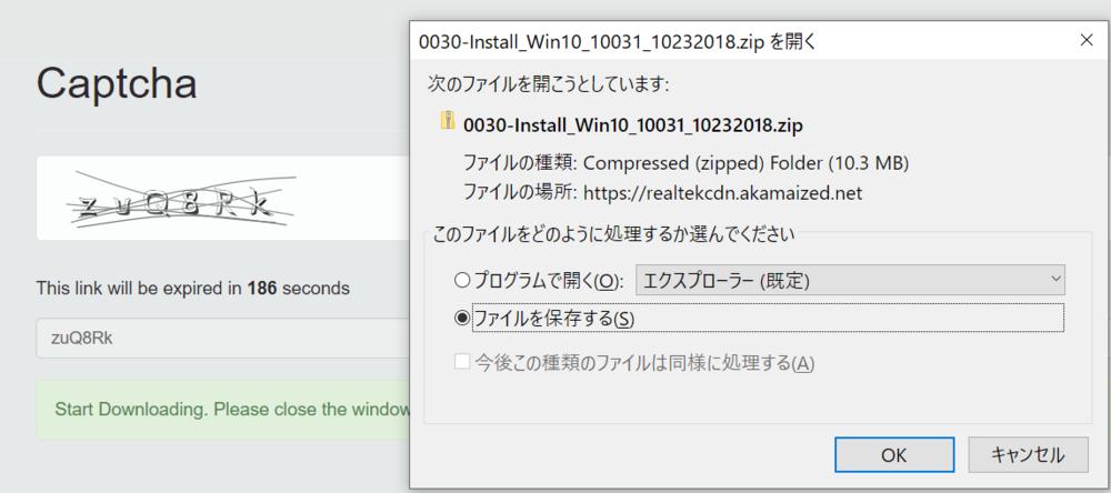 Windows が LANカードを認識しない場合の対処方 …