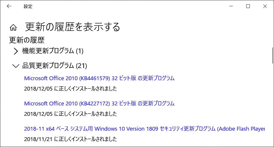 f:id:noushibou:20181205080651p:image:w450