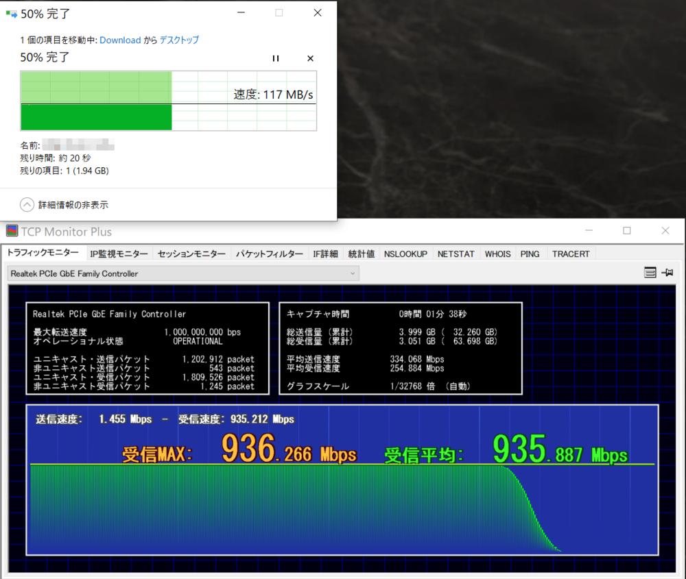 Realtek PCIe FE / GBE / 2 5G / Gaming Ethernet Family