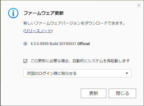 TS-131P QTS 4 3 6 0959 build 20190531 Official - 脳脂肪の