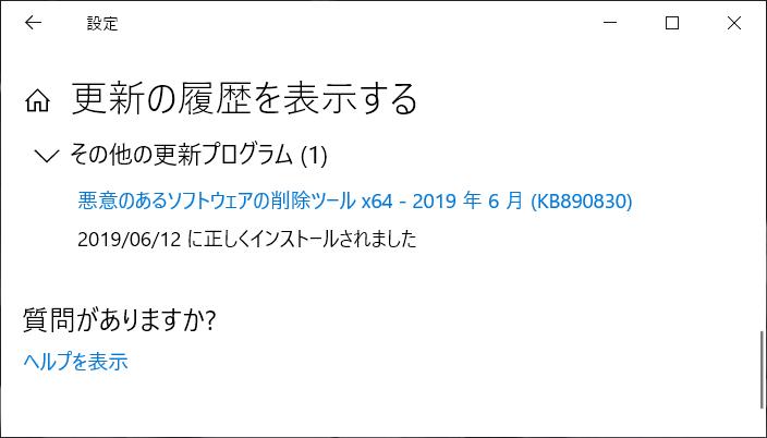 20190612064215
