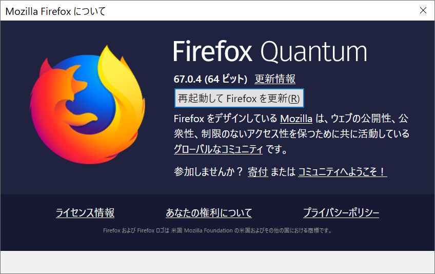 Qnap Malware Remover Download