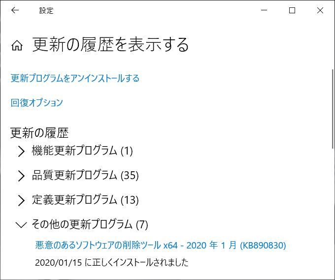 f:id:noushibou:20200115084528p:image:w450