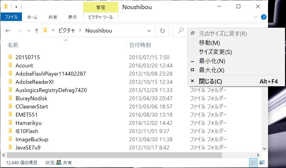 f:id:noushibou:20200129090508p:image:w450