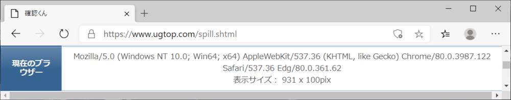 f:id:noushibou:20200226052105p:image:w450