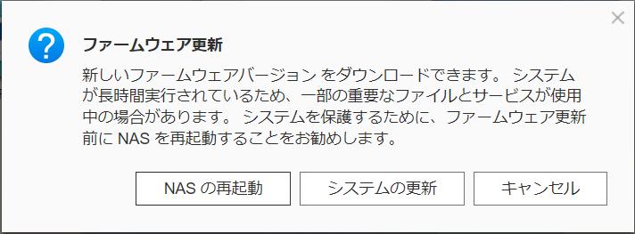 f:id:noushibou:20200801102508p:image:w450
