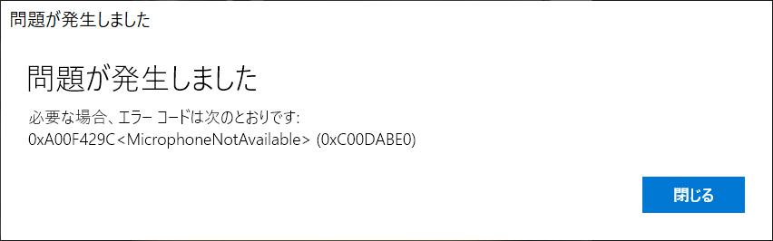 f:id:noushibou:20200928104204p:image:w450