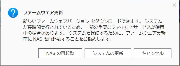 f:id:noushibou:20210710102246p:image:w450
