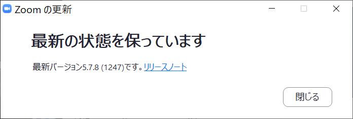 20210911154702