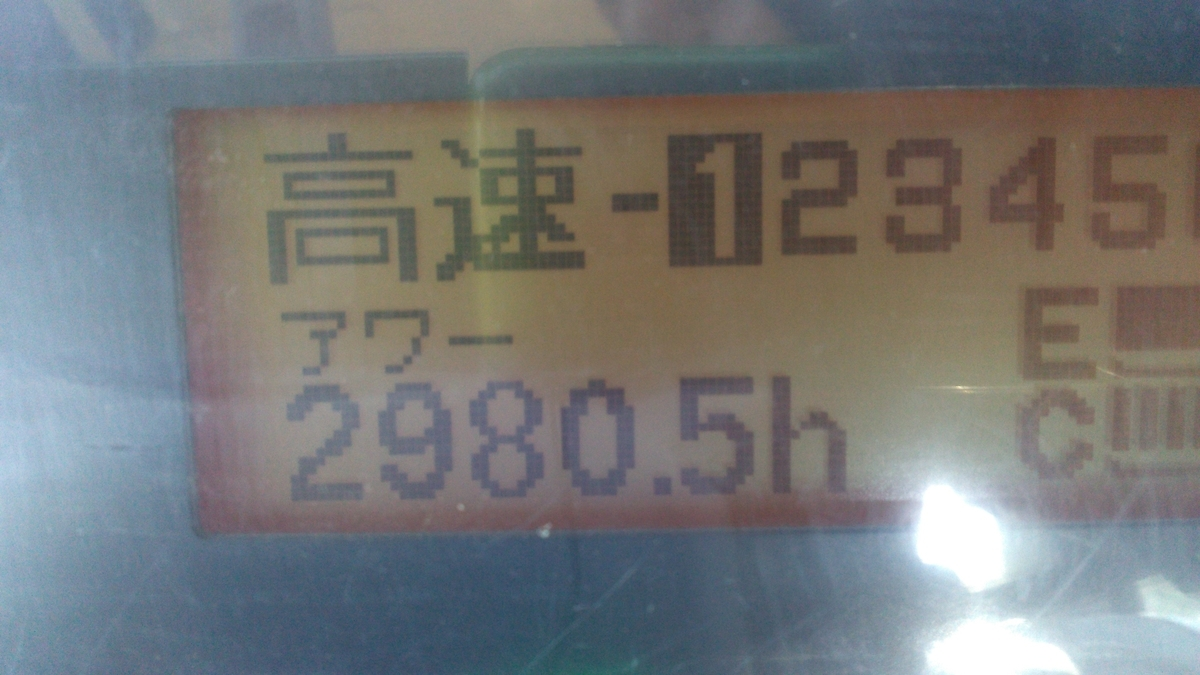 f:id:nouson_kaminaka:20191201054916j:plain