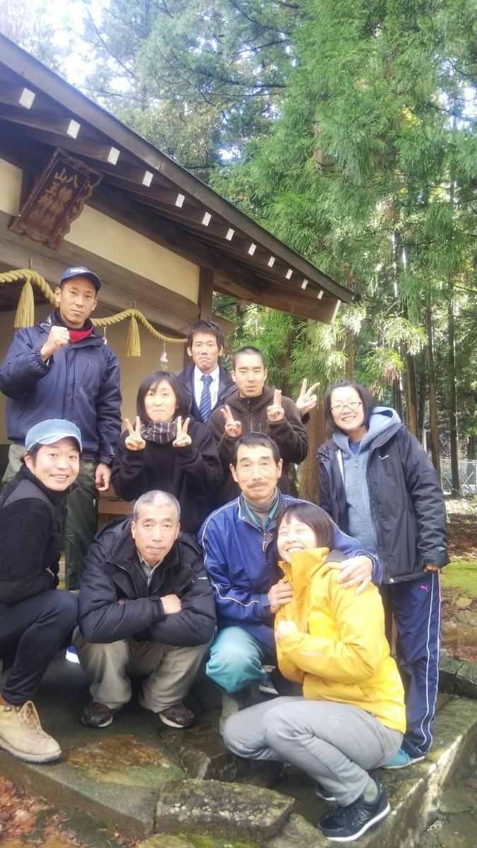 f:id:nouson_kaminaka:20200214211311j:plain