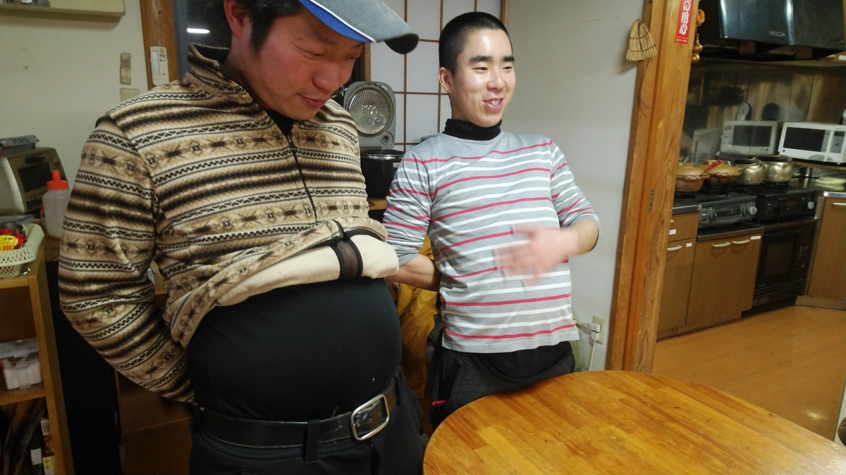f:id:nouson_kaminaka:20200228213444j:plain
