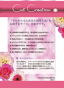 f:id:novel_doujin:20170819113628p:plain