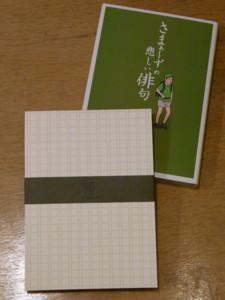 f:id:novi-hiro:20100130013551j:image