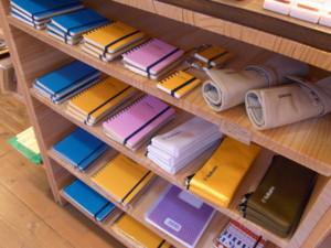 f:id:novi-hiro:20100515005659j:image