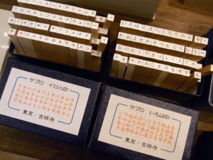 f:id:novi-hiro:20100517005344j:image