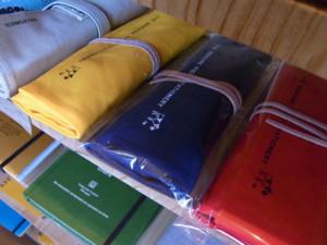 f:id:novi-hiro:20100529223255j:image