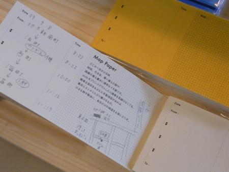 f:id:novi-hiro:20100704235609j:image
